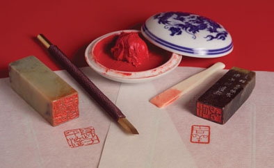 Auspicious (left), 1994 and Return to Simplicity, 1984; Apprenticeship - Chinese seal carving and calligraphy: Qianshen Bai (b. 1955)