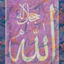 God, May His Glory be Glorified; Apprenticeship - Turkish ebrû marbled paper with calligraphy; 2005; Güliz Pamukoglu (b. 1962); Waltham, Massachusetts; Water-based pigments on paper; 40 x 25-3/4 in. sheet; 45 x 31 in. mounted; Collection of Güliz Pamukoglu